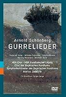 シェーンベルク:グレの歌 (バイエルン放送交響楽団60周年記念演奏会 ライヴ収録) (Arnold Schönberg - Gurrelieder) [DVD]