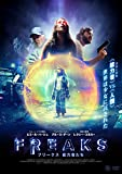 FREAKS フリークス 能力者たち[DVD]