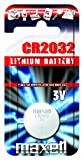 Maxell 3V CR2032 Lithium Battery - Silver