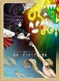 Bibliotheca Mystica De Dantalian Bibliotheca Mystica De Dantalian O.S.T. Kumikyoku Japan CD COCX-36945 by Bibliotheca Mystica De Dantalian 2011-10-05