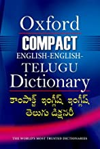 Amazon in: English - Telugu Books: Books