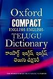 Oxford Compact English-English-Telugu Dictionary