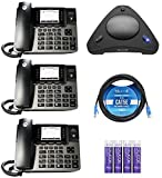 Motorola ML1002D DECT 6.0 Expandable 4-line Business Phone System with Voicemail, Digital Receptionist Bundle with Blucoil 4 AAA Batteries, 10' Cat5 Cable, and USB Conference Speakerphone