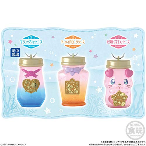 プリキュア マリングミケース (10個入)食玩・グミ(トロピカル~ジュプリキュア)