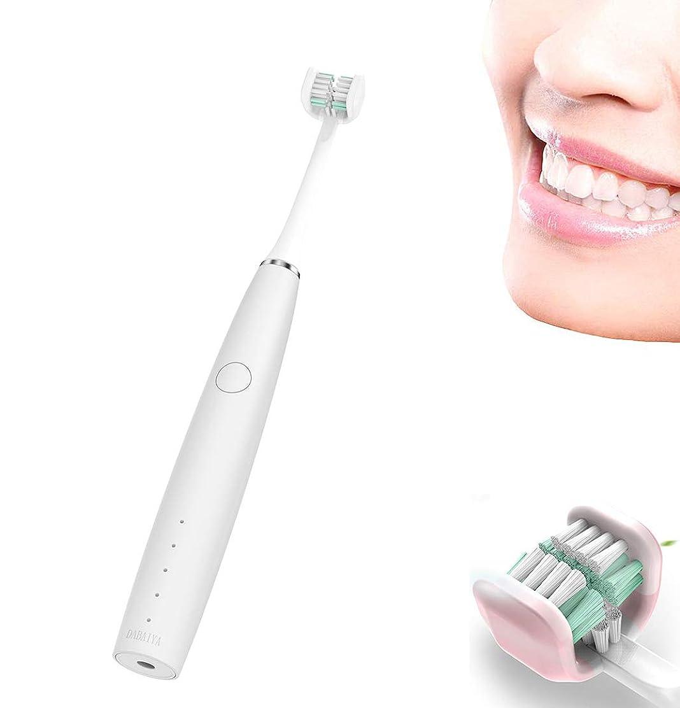 日光どっち若い2つのブラシの頭部が付いている3側面の音波の電動歯ブラシは完全な角度の剛毛を大人のための各歯をきれいにします,White