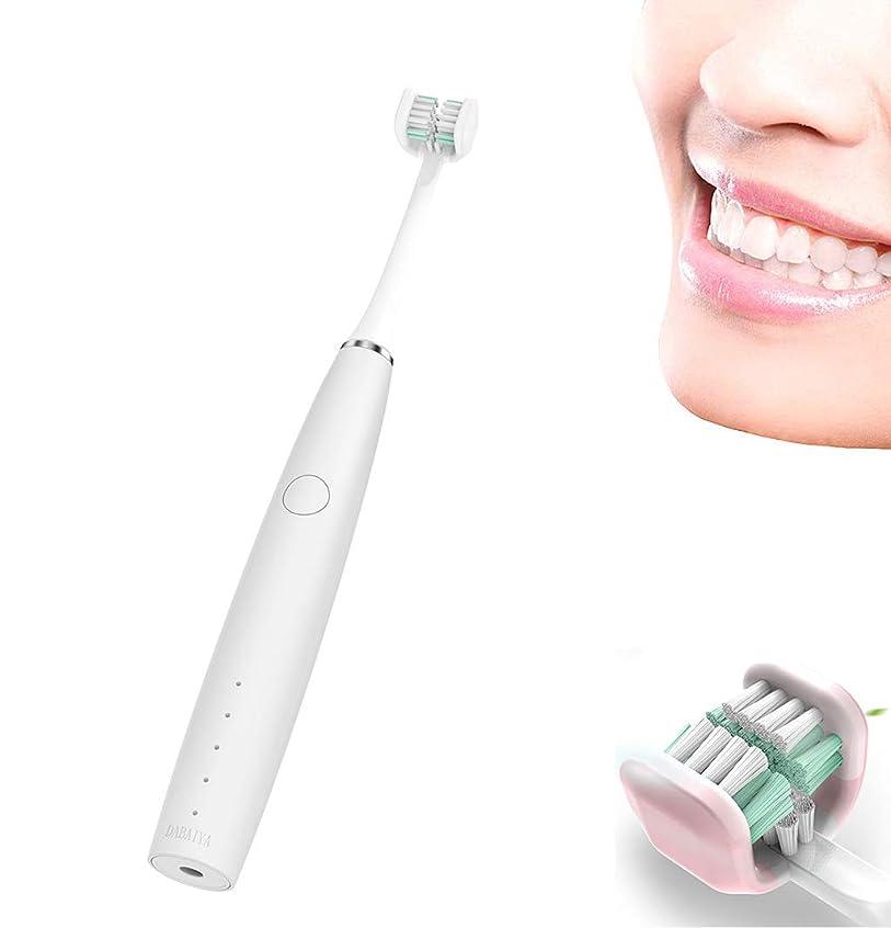 おしゃれな着替える努力する2つのブラシの頭部が付いている3側面の音波の電動歯ブラシは完全な角度の剛毛を大人のための各歯をきれいにします,White