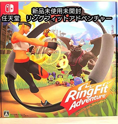 新品未使用Nintendo Switch リングフィットアドベンチャー