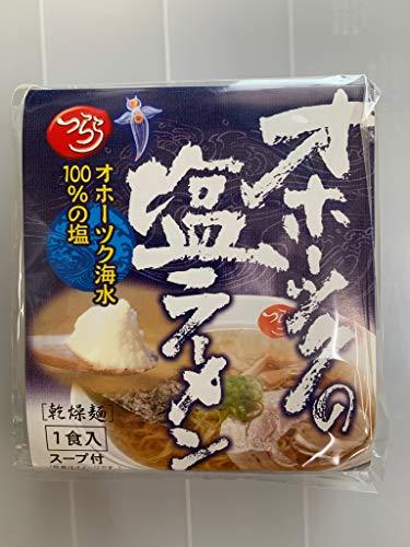 マツコの知らない世界の袋麺 インスタントラーメン紹介 41