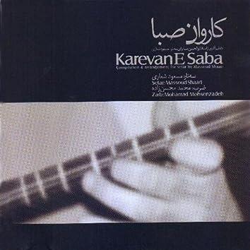Karevan e Saba - Iranian Setar Solo from Saba Works