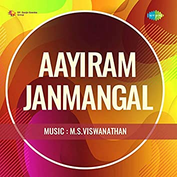 Aayiram Janmangal (Original Motion Picture Soundtrack)