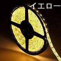 LEDテープライト 5M 300発 IP44防水 (ACアダプター別売, 12V・SMD3528・300LED・IP44・イエロー)