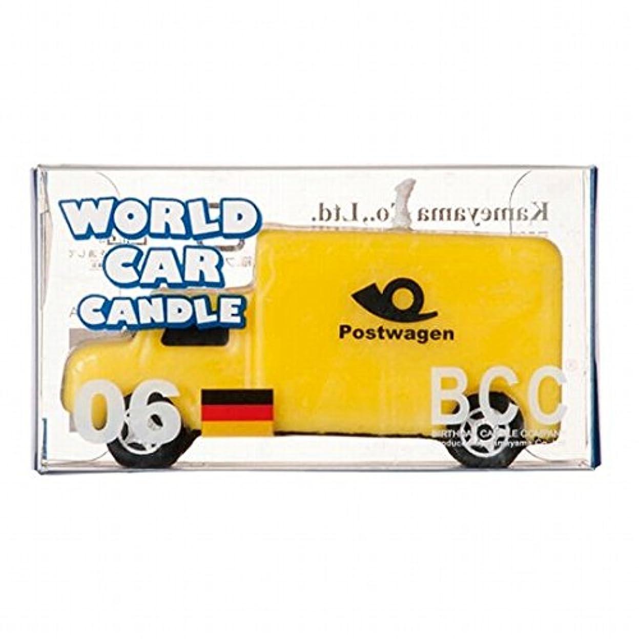 血色の良いノイズ夢カメヤマキャンドル(kameyama candle) ワールドカーキャンドル郵便車(ドイツ)