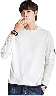 Mogogo Men's Skinny Blouse Tops Solid Color Long Sleeve Pullover Sweatshirt