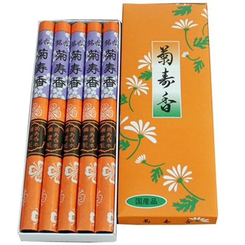 百万エアコン挑発する菊寿香(5把入り) 長いお線香 杉線香