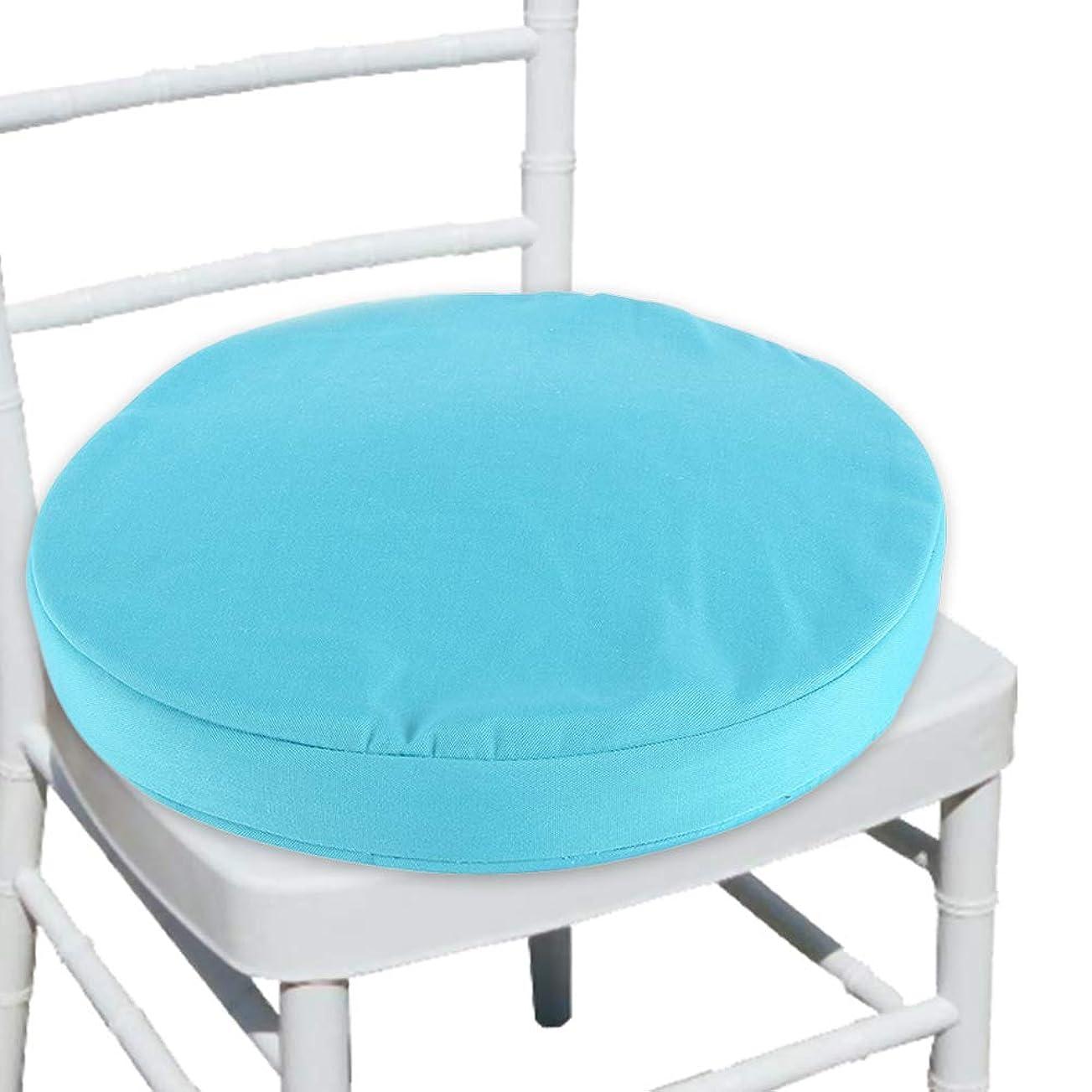 なめらかな救い例示するPowanfity 座布団 椅子用 丸型 低反発 洗える ラウンドクッション 体圧分散 持ち運ぶ便利 自宅用 通気性 抗菌防臭 水色 グリーン 黒 (水色)