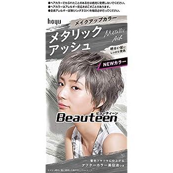 ビューティーン 【医薬部外品】 メイクアップカラー ヘアカラー メタリックアッシュ