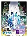Reバース for you ブースターパック Re:ゼロから始める異世界生活 BOX