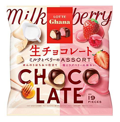 ロッテ ガーナ生チョコレート(ミルクとベリーのアソート) 152g ×6袋
