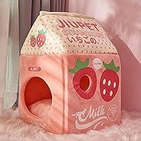 折り畳み式のかわいいペット猫のベッドハウスストロベリーバナナミルクボックス猫ハウス冬の暖かいぬいぐるみ洞窟猫子猫ケンネルペット用品