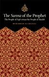 The Sunna of the Prophet (English Edition)