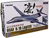 童友社 1/144 凄 プラモデル No.4 アメリカ空軍 B-1B ランサー 色分け済みプラモデル