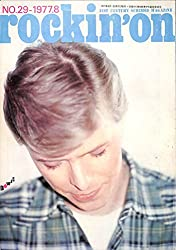 rockin'on ロッキング・オン 1977年 8月号