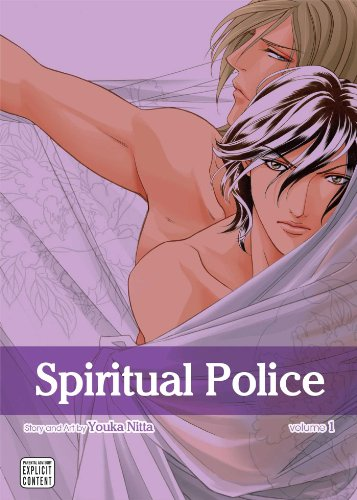 SPIRITUAL POLICE GN VOL 01 (MR) (C: 1-0-0)