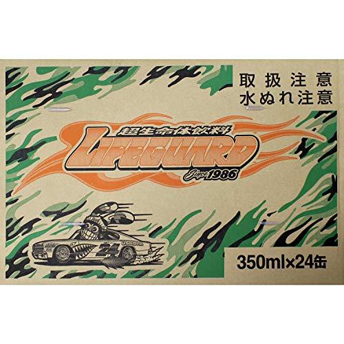 ライフガード350ml×24本