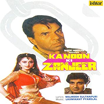 Kanoon Ki Zanjeer (Original Motion Picture Soundtrack)