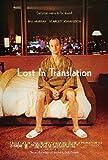 Lost In Translation Foto-Nachdruck eines Filmposters