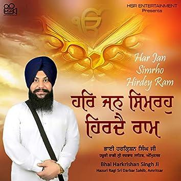 Har Jan Simrho Hridey Ram