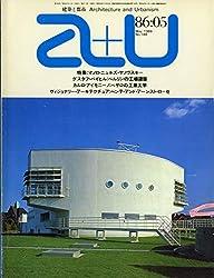 建築と都市 a+u (エー・アンド・ユー) 1986年5月号 特集:マノロ・ニュネズ・ヤノヴスキー