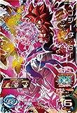 スーパードラゴンボールヒーローズ BM9-CP6 ゴジータ:GT CP