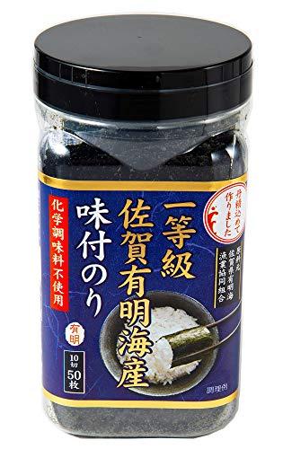 佐賀海苔 一等級佐賀有明海産 味付のり 10切50枚×5袋