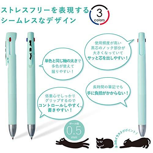 ゼブラ3色ボールペンブレン3C0.5mm猫ブルーグリーン軸P-B3AS88-CAT-BG