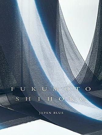 福本潮子作品集 藍の青 FUKUMOTO SHIHOKO JAPAN BLUE