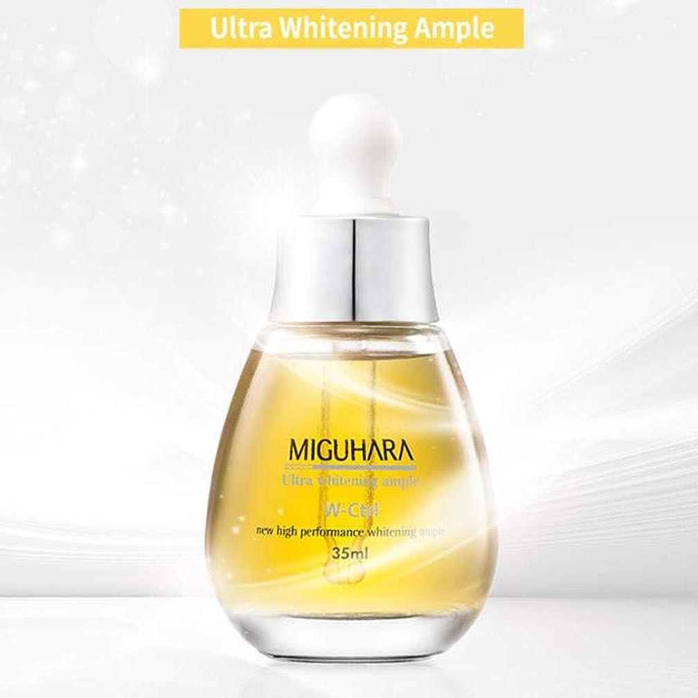 八患者に同意するMIGUHARA ミグハラ アンプル ULTRA WHITENING AMPLE 35ml/ウルトラホワイトニングアンプル 35ml
