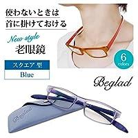 ビグラッド(BEGLAD) 老眼鏡 ブルー 度数:+1.00 【使わない時は首に掛けられ便利、おしゃれなケース付】 BGE1016BL