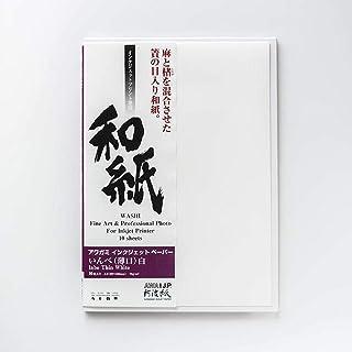 アワガミファクトリー インクジェットプリント用紙 和紙 (いんべ 薄口, A2)