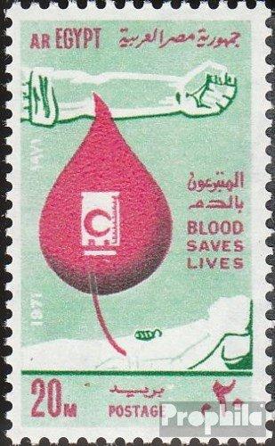égypte mer.-no.: 1052 (complète.Edition.) 1971 de Transfusion Sanguine (Timbres pour Les collectionneurs) Santé