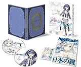 メルヘン・メドヘン第1巻(初回限定生産)[Blu-ray/ブルーレイ]
