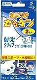 ぬいつけゼッケン G300-00006