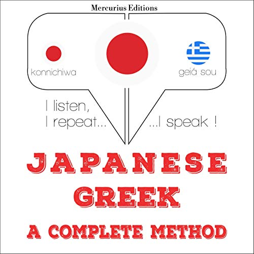 Japanese - Greek. a complete method cover art