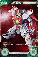 GUNDAM CROSS WAR ~ガンダムクロスウォー/ 第3弾【未来への翼】 ガンダムF90(火星独立ジオン軍仕様) 【GCWBT03-0442】