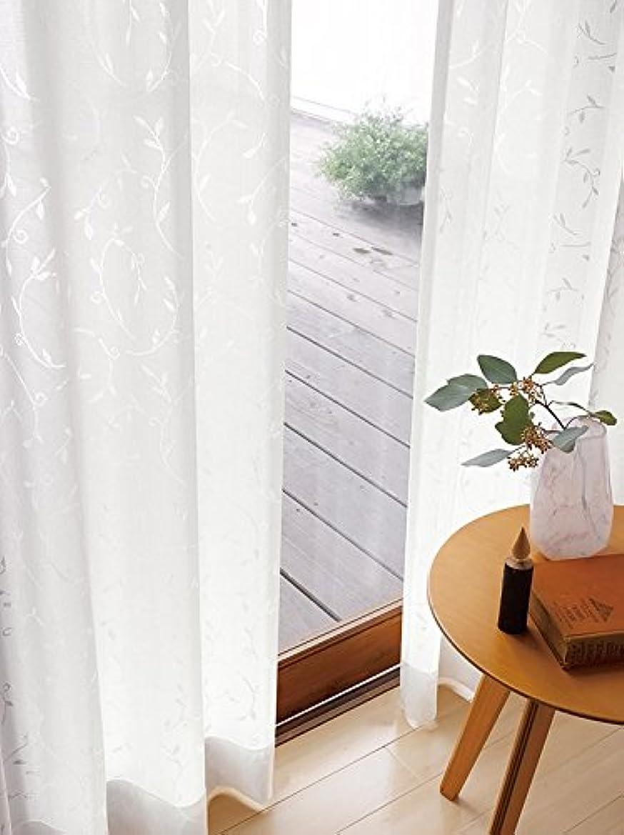 大学院ボックス削る東リ 可愛らしいリーフ柄 カーテン2.5倍ヒダ KSA60486 幅:100cm ×丈:250cm (2枚組)オーダーカーテン