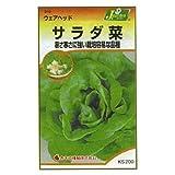 カネコ種苗 園芸・種 KS200シリーズ サラダ菜 野菜200 312