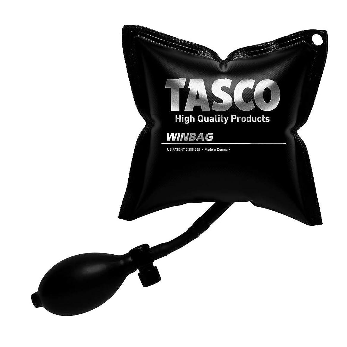イチネンTASCO TA823WGB ウィンバッグ (1個)