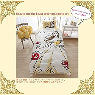 disney beauty and the beast duvet cover