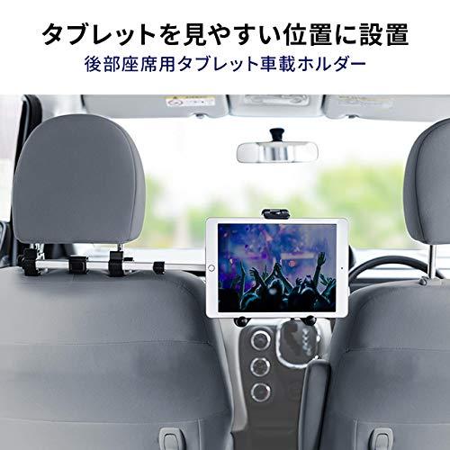 サンワダイレクトタブレット車載ホルダー後部座席ヘッドレスト真ん中設置可能12.9インチまで対応工具不要200-CAR070