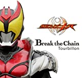 Break the Chain 歌詞